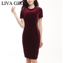Fashion Pencil Dress New Swan Gold Velvet Round Neck Bohemian Spring Autumn Short Sleeve ElegantDress Pencil Work Dress F0017