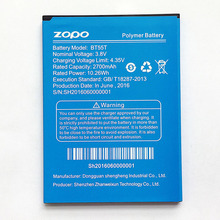 Battery BT55T ZOPO ZP999 ZP998 ZP3X ZP9520 ZP9530 2700mAh 3.7v Rechargeable Polymer Cell Phone Batteries - NohonOfficial Store store