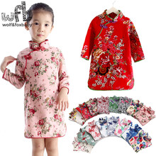 Retail 2-8 years Baby Girl Cotton Flax China Tradition Classical Cheongsam Pastoral Style Ethnic Costume  Individuality Elegant