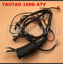 ATV 150CC TAOTAO 150D ATV Quad Wires Harness Assy(China)