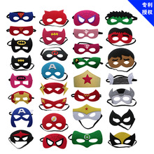 Hot 10pcs/set Creative Cartoon Super Hero Masquerade Mask Children's Day Party Supplies Christmas Halloween Mask(China)