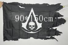 3*5 ft feet 90*150 cm Shredded Skull Jolly Roger Pirate Flags With Grommets ,Broken Halloween Ghost ,Assassins Creed Flag(China)