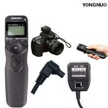 Yongnuo MC-36R C3 Wireless Timer Remote Shutter Release For Canon 1D 5D 7D 5DII 50D 40D 30D