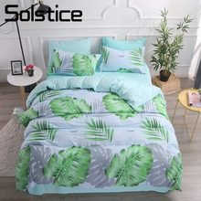 Solstice Home Textile Duvet Cover Pillowcase Flat Sheet Green Leaf Kid Teenage Girl Bedding Set Twin Full Queen Woman Bed Linens(China)