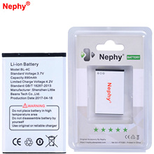 2017 Original Nephy Battery BL-4C For Nokia 6301 7200 7270 8208C 1202 1506 1508 1706 2220s 2228 2690 2692 6066 6136S 6088 C1-00(China)