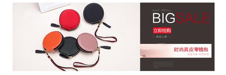 Fashion Women Round Coin Purse Genuine Cow Leather Female Mini Cute Lady Tassel Hand Bag Small Coin Bags