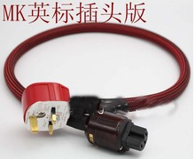 XLO PL1500 Pure Copper bs Power Cable With British MK 13A plug&P-046 Red Copper Socket 1 meter cable
