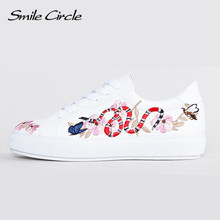 Smile Circle 2017 Spring Autumn Shoes Women Lace-up Embroidery Flat Shoes Women Fashion Designer Flower Casual Platform Shoes