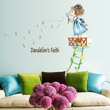 Romantic  girl dandelion wall stickers living room bedroom marriage room girl room decorative stickers children's room a couple