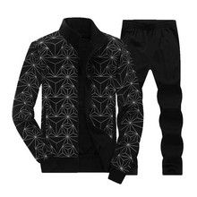 Plus Size 4XL 5XL 6XL 7XL 8XL 2017 Men's Tracksuits Set Casual Spring Autumn Fitness Men Cartoon Hoodies and Sweatpants
