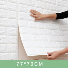 Buy 70x77cm DIY 3D Wall Stickers PE Foam Safty Home Decor Wallpaper Wall Decor Brick Living Room Kids Bedroom Decorative Sticker for $2.50 in AliExpress store