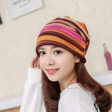 Woweile#5001 Women Stripe Hat Ruffle Cancer Hat Beanie Scarf Collar Turban Head Wrap Cap(China)