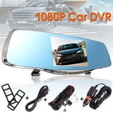 Car DVR Full HD 1080P 5 Inch Mirror With Rear View Camera Auto Video Registratory Dual Lens Monitor Night Vision Dashcam