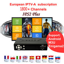 SATXTREM IPS2 Plus DVB-S2 Satellite Receiver Receptor Full 1080P HD high quality Set Top Box Support European IPTV 1800+ live tv(China)