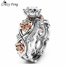 Crazy Feng 2pcs Austrian CZ Crystal Wedding Rings AccessoryInifite Love Delicate Rose Flower Ring Full Size Lady Jewelry Anillos(China)