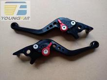Motorcycle / Scooter / Electrical Bike GY6 125 150 GP110 XMAX400 Performance CNC Disc Brake Levers / Handle Levers