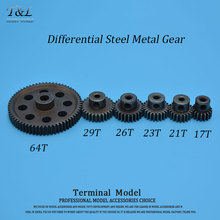 HSP 94123 & 94111  Differential Steel Metal Gear 17T 21T 26T 29T 64T Pinion for 1/10 RC Car Brushed Brushless Motor