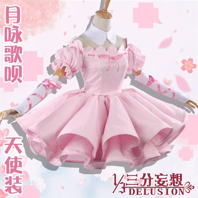 Anime 2018 New Shugo Chara Hinamori Amu Lovely Uniform Cosplay Costume