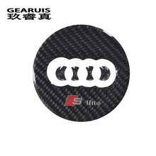 Car Steering wheel decoration ring 3D sticker carbon fiber For Audi A1 A3 A4 B8 B9 A6 A7 A8 Q3 Q5 Q7 S line RS logo Car styling