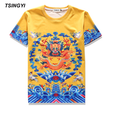 Tsingyi 3D T Shirt Retro Chinese The Qing Dynasty Dragon Robe Women Men Tshirt O-Neck Short Sleeve Camisetas Hombre Tee Tops(China)