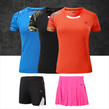 Adsmoney Men/Women Top Quality Tennis Shirts + Shorts Clothing Sports Badminton T Shirt Clothes Shirt Skirts(China)
