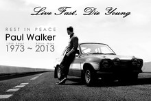Paul Walker Fast Furious Classic Car Classic BW RIP cloth silk art wall poster and prints(China)