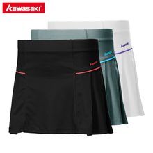 2017 Kawasaki Brand Tennis Skirt for Girls 100% Polyester Knitted Badminton Skorts with Safety Pants Sports Clothing SK-172707(China)
