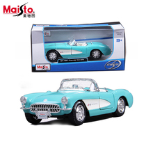 Maisto 1957 Chevrolet Corvette 1:24 Scale Alloy Car Model Diecasts & Toy Vehicles High Quality Collection Kids Toys Gift
