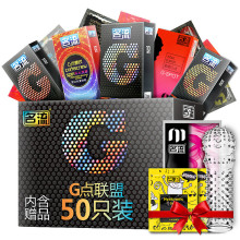 Buy MingLiu pene 50Pcs Lubrication Condoms intimate products men prezervatif cock 5 Types Ultra-Thin penis sleeve Condoms #78