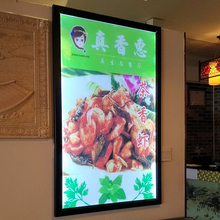 "4 Units Black Aluminum Profile Ultra Thin LED Snap Frame Restaurant Wall Mounted Menu Light Box 24""x36"""
