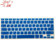 SR 14 Colors EU/US Common Arabic Language Letter Silicone Keyboard Cover Film for Macbook Air 13 Pro 13 15 17 Protector Sticker(China)
