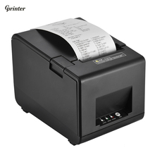 Gprinter Thermal Receipt Printer Barcode Label Graphic Printer Cutter 160mm/s 80mm Printing Width for Reastaurant Kitchen POS(China)