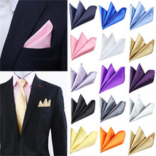 25PCS Wholesale Solid Color Vintage Fashion Party High Quality Men's Handkerchief Groomsmen Men Pocket Square Hanky GJA0001a