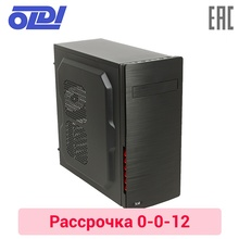 Компьютер Oldi Home 310 Intel Pentium G4400/DDR4 4 ГБ/1 ТБ/2 ГБ R5 230/450BT/Windows 10 Home(Russian Federation)