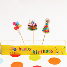 24pcs/lot Cute Birthday Cake Balloon Shape Toppers Cap Topper Pick Event Party Supplies Birthday Party Cartoon Decoration(China)