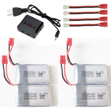 Wholesae 4x Rc lipo Battery 3.7V 650mAh 650mAh 500mah With 4 in 1 X4 Charger For Syma X5HC X5HW RC Quadcopter RC Drone(China)