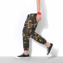 2017 Mens Jogger Spring Harem Pants 5XL Camouflage Military Skinny Casual Pants Loose Camo Cargo slim fit pants Plus Size(China)