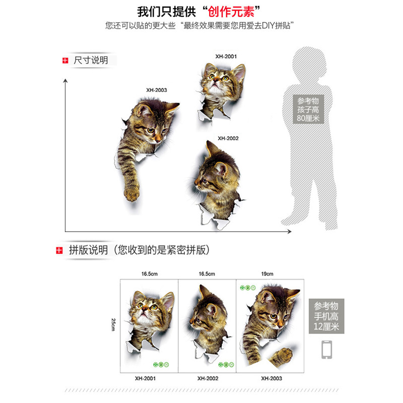 Cat Vivid 3D Smashed Switch Wall Sticker Bathroom Toilet Kicthen Decorative Decals Funny Animals Decor Poster PVC Mural Art Cat Vivid 3D Smashed Switch Wall Sticker Bathroom Toilet Kicthen Decorative Decals Funny Animals Decor Poster PVC Mural Art HTB1lpIjdlmWBuNkSndVq6AsApXaC