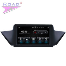 Wanusual 2G+16GB Android 7.1 Quad Core Car GPS Navigation For BMW X1 E84 (2009 2010 2011 2012 2013) Player Stereo 1080P HW Radio(China)