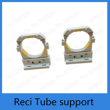 High quality 2pcs Dia 80mm Laser Tube Frame Support Laser Tube for 80w 100w 130w 150w Glass Tube(China)
