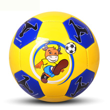 HOT #3 PVC  Soccer Football Ball Size 5 Professional School Training Competition Sport Ball Fits For 3-8 Years Old Random Color
