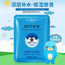 LCOSIN Brand Skin Care otter Packing Facial Mask 25ml Moisturizing Oil Control Cute Animal Face Masks
