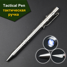 Tactical Pen Outdoor EDC Tool Survival Gear Self Defence weapons Multi-Tool LED Light Emergency Tool Knife Blade Tungsten Steel