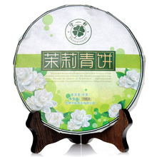 2013 Yr Yunnan Jasmine Flower Aroma Raw Pu-erh 100g Cake Tea, Chinese Green Food Shen Pu'er Cha Keep Weight Health Puer Te Puerh