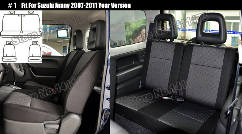 971 leather car seat cover (1)