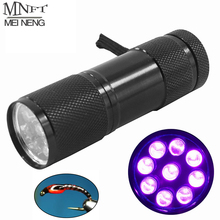 MNFT Mini Portable Ultra Violet Light Lamp 9 LEDs Flashlight For Fly Tying Buzzer Bug Nymph UV Glue Curing Fishing Flies Making