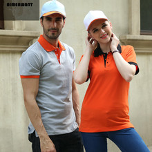 AIMENWANT Workwear t shirt short sleeve fast food restaurant tees custom logo advertising Polo shirts men and women uniforms