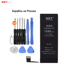 origin WST battery for iPhone 5S 1560mAh 0 cycle Li-polymer  replacement battery with 11PCS tools,retail package,free shipping