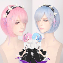 Re:Life in a different world from zero Rem,Ram Cosplay Wig+Headwear Halloween Wig Party Stage Carnival Women/Girls Sister Hair(China)