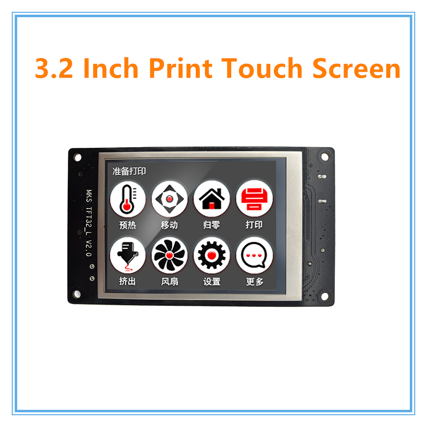 3D Printer parts MKS TFT32 V2.0 smart controller display 3.2 inch touch screen support APP/BT/editing for MKS smoothieboard<br>